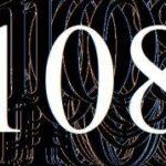 Значение числа 108 в йоге, культуре и науке