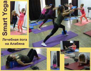 Группы ЛФК и йогатерапии в Москве: йога на Соколе и Октябрьском поле
