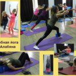 Группы йоги на Соколе и Октябрьском поле