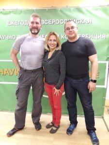 Лия Волова с Сергеем Агапкиным и Сергеем Бабкиным